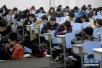 2018全国医师资格考试 报名现场审核即将开始
