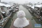 我国中东部地区多地降雪