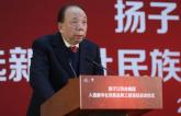 王以铭:培育民族药业品牌 落实国家发展战略