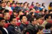 大学生创业成功率仅2%?江苏省政协委员:建创业智库!