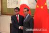 王毅:希望日方与中方共同推动中日关系尽早重回正轨