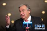 联合国与非盟将在和平与安全等领域加强合作