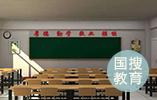 """德国现""""教师荒"""" 2025年将缺3.5万名小学教师"""