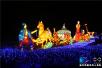 2018沈阳国际文化彩灯节 5.5公里串联陆上丝绸之路