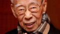 从饶宗颐先生的书画看其关于明清书画的论述