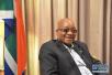 南非总统祖马拒绝立即辞职:自己没有做错任何事情