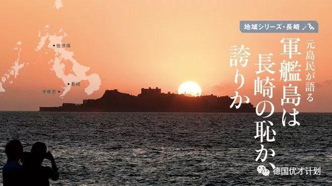 """幸运飞艇是国家出的吗:这个春节旅游必去的""""天堂""""岛,曾是残杀中国人的地狱"""