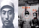 害死杨靖宇4叛徒的下场