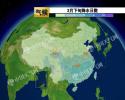 北方气温震荡上扬奔新高 南方阴雨连绵
