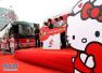 青岛AB型O型血紧缺 市中心血站呼吁市民踊跃献血