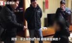 穿日军装拍照男被捕