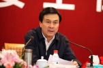 吉林省委传达杨晶违纪问题:背离党中央要求自行其是