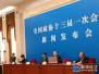 """王国庆:所谓的锐实力是""""中国威胁论""""的新版本"""
