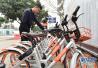 交通运输部:共享单车押金监管办法将尽快发布