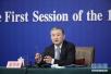 彭华岗:完成公司制改制是国有企业改革一个历史性突破