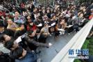 2018山东省考公告发布 基层招录超八成