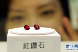 红宝石微整容后售价飙升20倍 标识不清问题屡现