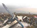 尼泊尔客机坠毁至少49人死亡 2名中国人受伤