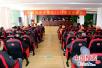 潢川县老城办事处召开工作会 描绘发展新蓝图