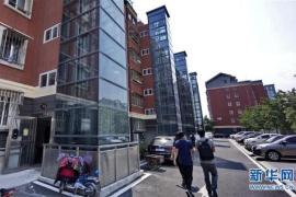 老楼装公交式电梯值得推广