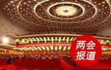 中华人民共和国全国人民代表大会公告(第九号)