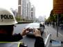 男子违法停车遭罚 上传恶意辱骂交警视频被拘留5日