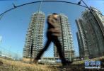 南京启动房地产市场专项检查