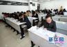 山东省省直机关公开遴选公务员第五批名单出炉