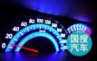 充电难续航低 发展新能源车须补上电池技术短板
