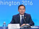 外交部副部长郑泽光谈中美关系