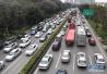 交通部发布清明假期出行指南!这10个省市拥堵最严重