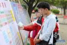 今年高招体育专业测试1.5万人报名 济南考生今起开测