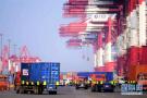 青岛一季度进出口量首超1000亿元 居全省首位