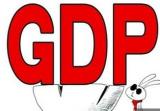 洛陽經濟實現開門紅 GDP同比增長率居全省第2