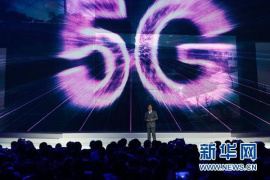 5G终端最早明年下半年推出