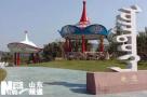 济南国际园博园免门票试运营