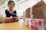 从中央政治局会议看金融发展新动向