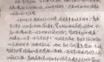 济南K139路公交司机收到一封信 跟前两天下雨有关