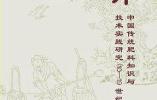 唐太宗吃过煮玉米、炒花生和烤土豆吗