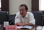 """内蒙古""""第5虎""""白向群落马背后,是乌海""""史上最大""""腐败案"""