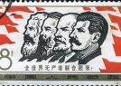 中国邮票上的五一劳动节