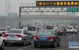 收费站排队超10辆车就增开车道!江苏高速公路服务标准年内出台