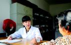 青岛乡医收入大幅度提高 在岗人均增收近万元