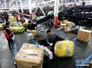 泰国企业渴望通过电商平台进入中国市场