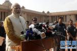 """莫迪说尼泊尔处于印度""""邻国优先""""外交战略最重要位置"""
