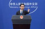 外交部:希望中日双方将文化产业打造成为两国务实合作新亮点