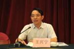 9省部级领导职务调整 最年轻省级女常委异地任职
