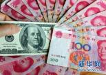 中美贸易战停火!中美就经贸磋商发表联合声明