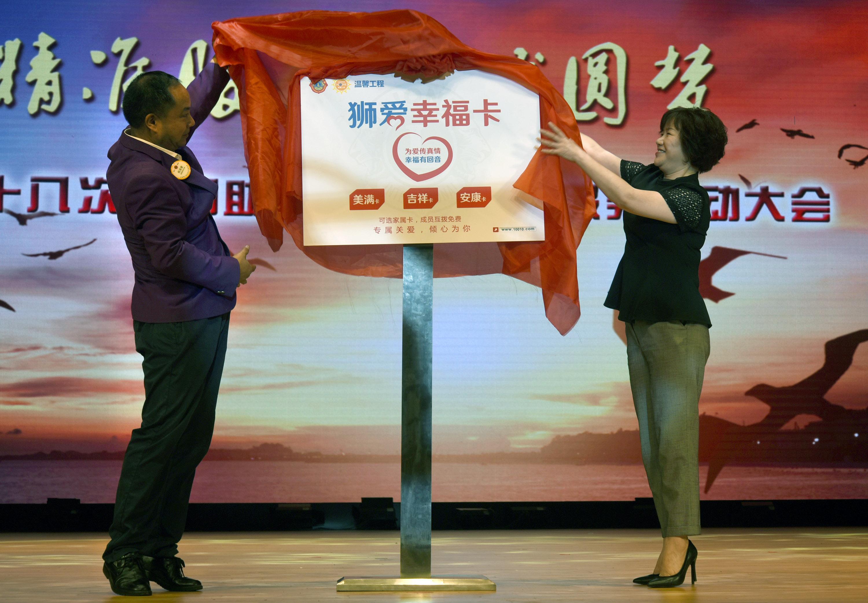 """浙江省47余家企业发起""""爱心助残1十1接力行动""""倡议书"""