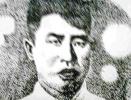 青年英烈杨超:革命何须怕断头